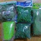 ジオラマ用の緑の素材セット【新品、未開封】