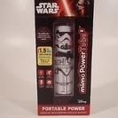 Star Wars 携帯バッテリーチャージャー