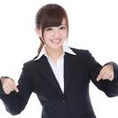 【大卒限定】将来性抜群!平均年収1630万円!!ノルマ無しの時間自...