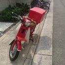 MD90 郵政カブ リアル箱付 自走できます。 大阪から