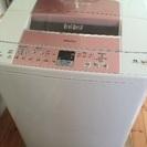 HITACHI2009年式☆7㎏洗濯機