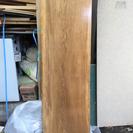 無垢のタモ材クリア塗装済み2枚有ります。カウンター天板などにどうで...