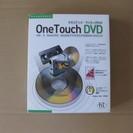 未使用 One Touch DVD(変換ソフト)