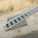 アルミブリッジ(汎用) 道板
