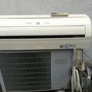 在庫整理の為値下げ❗️フジツー6畳~8畳用エアコン!!