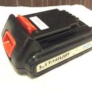 充電工具バッテリー