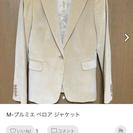 M-プルミエ ベロア ジャケット