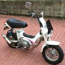 シャリー CF50P 70cc売ります!!