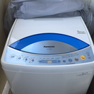 【美品】Panasonic 7kg全自動洗濯機