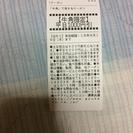 牛角1000円割引クーポンあげます!