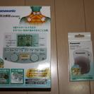 Panasonic 電気治療器(EW6021P)と交換用パッド(E...