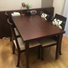 ダイニングテーブル 椅子4脚付