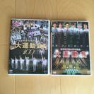 宝塚歌劇 大運動会 DVDセット