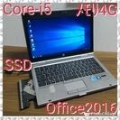 i5 & SSD & メモリ4G! 超高速Windows10ノート...