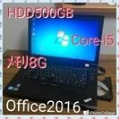 (お取引中)i5 & メモリ8G HDD500G 搭載 快適Win...
