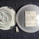 NECリモコン付シーリングライト(2014年製6〜10畳用)