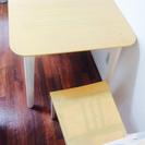 ダイニングテーブル、椅子3点セット
