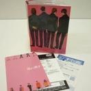 花より男子 DVD-BOX 10枚組 神尾葉子
