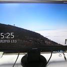 ◇三菱23型フルハイビジョン液晶ディスプレイ RDT233WLM