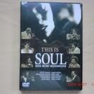 ソウルミュージック DVD