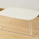 無印 収納ワゴン、折りたたみテーブル