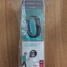 ☆新品未開封☆ Fitbit FLEX for Softbank