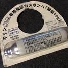 ◆ キリン樽生専用炭酸ガスボンベ容量10g ◆ 交換可 ◆