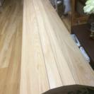 ウッドカーペット 6畳(約260×...