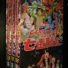 【ももクロ】試練の七番勝負 DVDボックス(3巻各2Disc組)