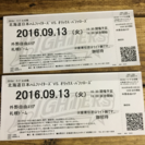 値下げ!!北海道日本ハムファイターズチケット