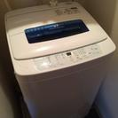 Haier 全自動洗濯機 4.2Kg