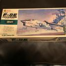 【超希少品】40年前のプラモデル ハセガワ F8-E クルセイダー