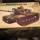 【超希少品】40年前のプラモデル TAMIYA M60A1 シャーマン