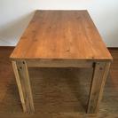 木製ダイニングテーブル 135cm
