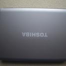 東芝 dynabook 黒のノートパソコン すぐに使用できます