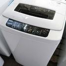 ハイアール洗濯機 12年製 配送可能!不用品あれば買取も行います!