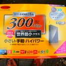 [新品未開封] 無線LAN親機  COREGA CG-WLR300NM