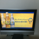 32型 液晶テレビ IO DATE FTV-320H