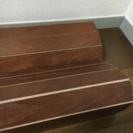 ウッドカーペット(249cm×35...