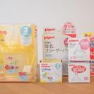 ベビー哺乳瓶乳首、消毒剤、マグ新品