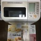 【セール価格終了しました】Panasonic GOPAN