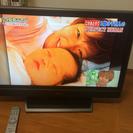 中古液晶テレビ37インチ 神奈川県平塚市