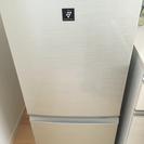 【美品】シャープ冷蔵庫 3ヶ月のみ使用