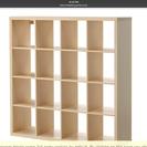 IKEAの本棚(東池袋駅に取りに来ていただける方限定)