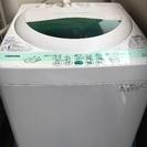 全自動洗濯機/TOSHIBA AW...