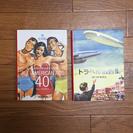 【無料】★ICONS 本2冊 デザイン系