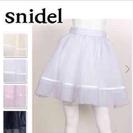 snidel/スナイデル/新品/バックリボンスカート/ラベンダー