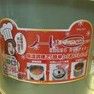 ホットクッカー★保温調理鍋