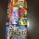 新品未使用 花火セット 夜遊びクラブ 定価4320円