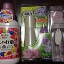 【価格応相談】消臭力(39ml)とフラワーボトル(55ml)